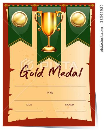 Certificate Template For Gold Medal Stock Illustration 38343989