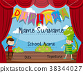 Certificate template with boys on stage 38344027
