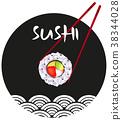Sticker design with sushi 38344028