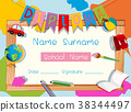 Certificate template with school supplies 38344497