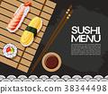 Poster design with sushi menu 38344498
