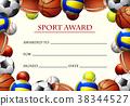 certificate, award, template 38344527