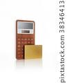 계산기, 갈색, 목재 38346413