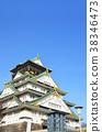 오사카 성 천수각 38346473
