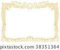 手写的风奖信框架,黄金 38351364