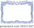 手写风格奖框架蓝色 38351367