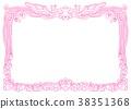 手写的风奖信框架,桃子 38351368