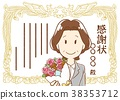 꽃다발, 시니어, 노년 38353712