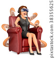3D Business woman watching a movie with VR glasses 38355625