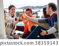 欧洲人 白种人 朋友 38359143
