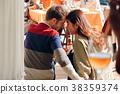 해변 파티 커플 연인 쉐어 하우스 38359374