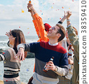 国际 朋友 派对 38359410