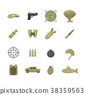 Cartoon Color Army Weapons Icons Set. Vector 38359563