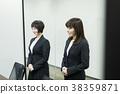 女人採訪圖像 38359871