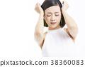 亞洲婦女畫象系列 38360083