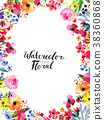 Watercolor Flower Border 38360868