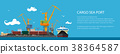 Banner with Cargo Seaport 38364587