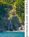 fall, waterfall, hidden location 38366852