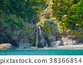 fall, waterfall, hidden location 38366854