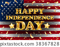 happy independence Day gold balloon greeting  38367828