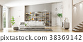 Interior of modern living room panorama 3d render 38369142