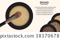 Design Cosmetics Product  Template for Ads o 38370678