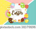 Happy Easter Cute Background with Eggs. Vector 38370696