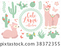 Cute lama set objects. Collection design elements 38372355