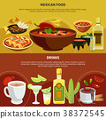 Mexican Food And Drinks Banners 38372545