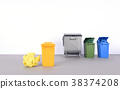 Colorful recycle bins on white background. 38374208