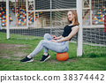 Girl with a ball 38374442