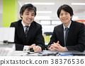 商务人士 商人 男性白领 38376536