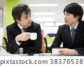 咖啡 电脑线上鉴识证据撷取器 商务人士 38376538