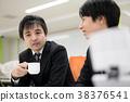 咖啡 电脑线上鉴识证据撷取器 商务人士 38376541