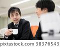 咖啡 电脑线上鉴识证据撷取器 商务人士 38376543