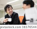 咖啡 电脑线上鉴识证据撷取器 商务人士 38376544