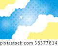 소재 - 하늘과 비행기 (여름 2) 텍스처 38377614
