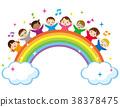 彩虹和世界的孩子们 38378475