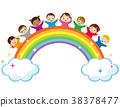 孩子 小孩 小朋友 38378477