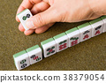 打麻將 Play Mahjong 麻雀をする 好運 good luck 好運続き 賭博 摸牌 遊戲 38379054