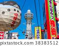 ซึเทนคาคุ,หอคอย,หอดูดาว 38383512
