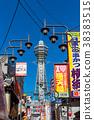 ซึเทนคาคุ,หอคอย,หอดูดาว 38383515