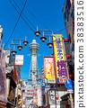 ซึเทนคาคุ,หอคอย,หอดูดาว 38383516