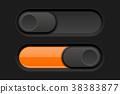 orange, black, off 38383877