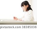 교육 숙제 공부 아이 38385036