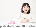 การศึกษาของเด็ก ๆ 38385047
