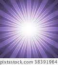 Purple ultra violet abstract background star burst 38391964