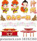 Okinawa assortment 38392360