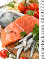 Fresh fish collection. 38392773