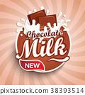 milk, chocolate, logo 38393514